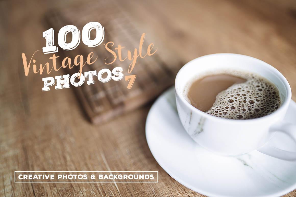100vintagestylephotos7b