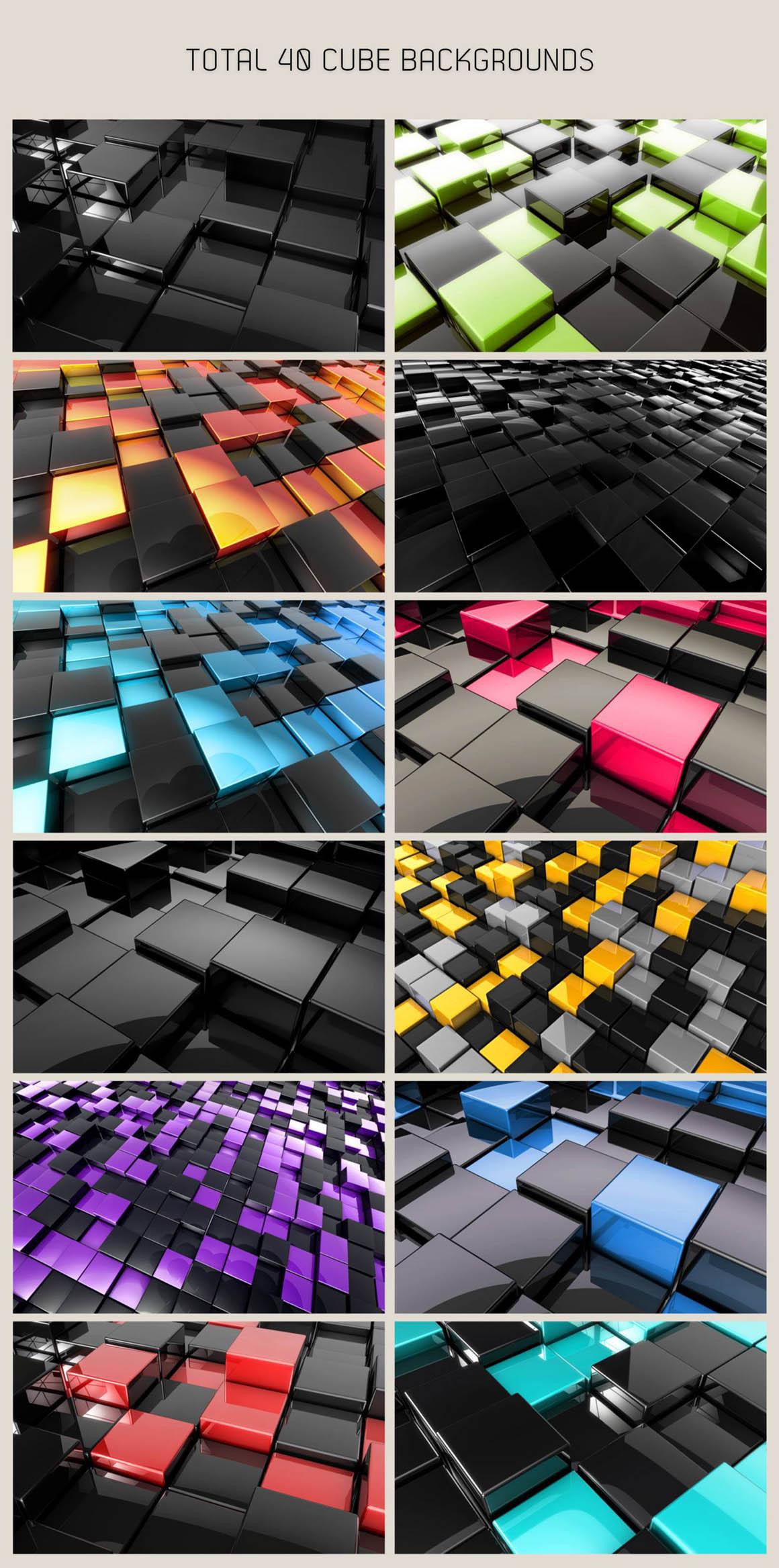 3Dglossycubebgs2