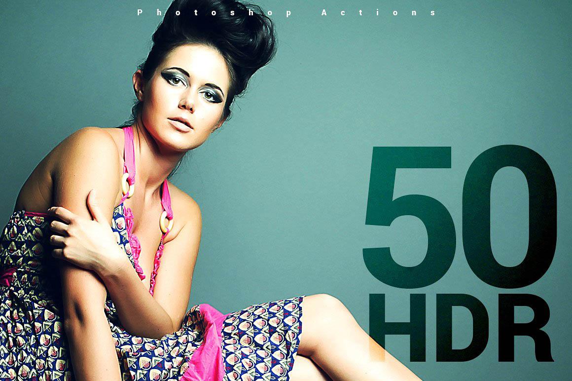 50HDRActions1