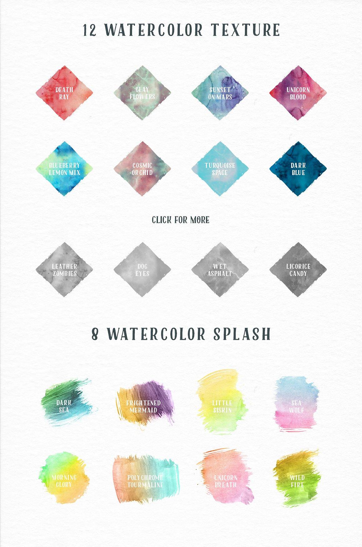AquaWay - atercolored vector pack3