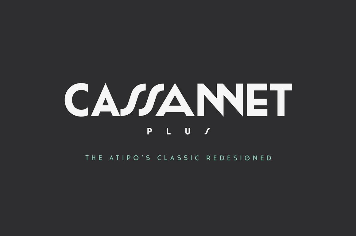 cassannetplus1