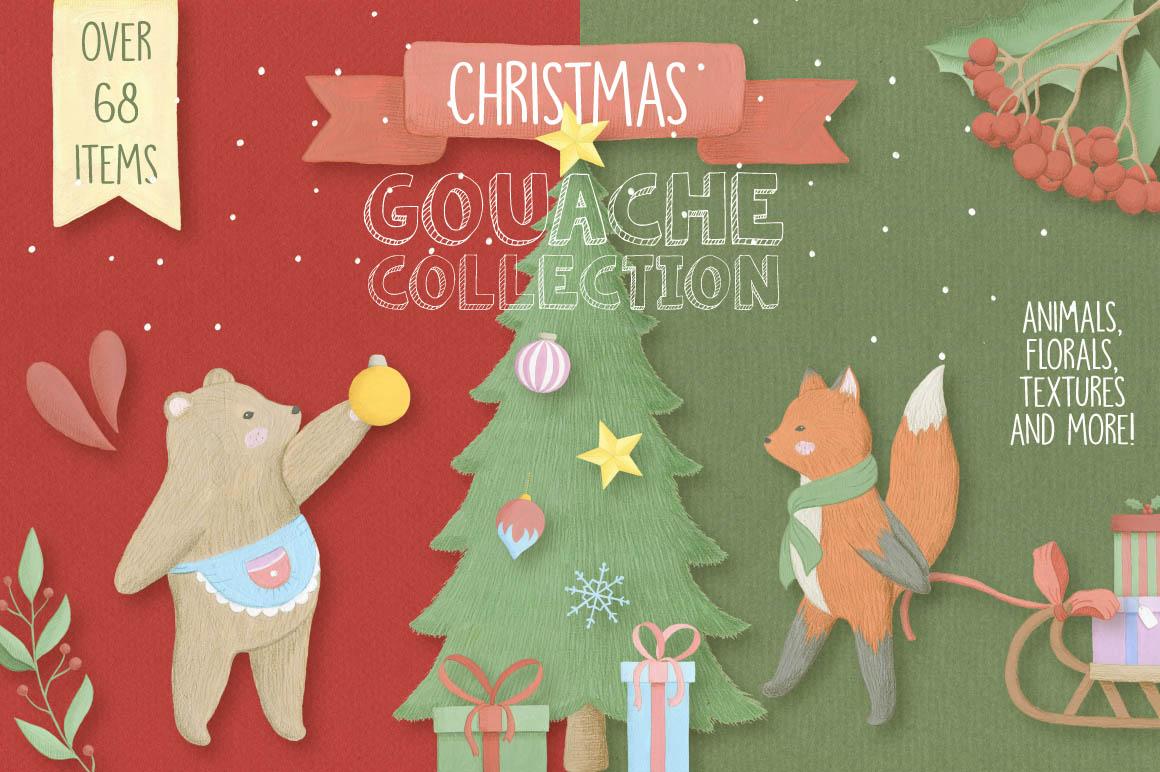 CHRISTMAS_GOUACHE_COLLECTION1