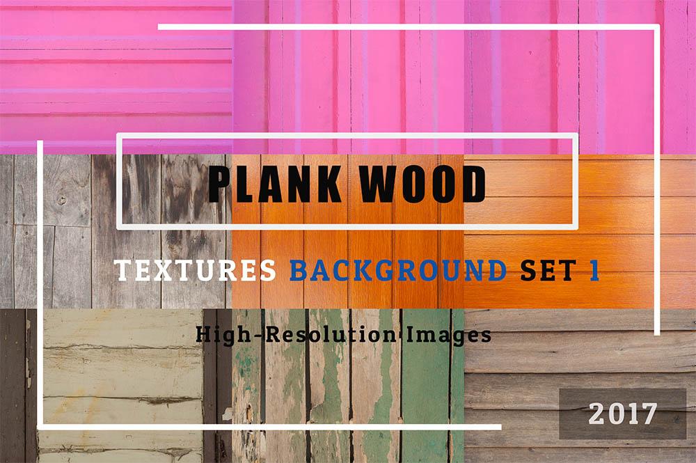 EX1-of-50-Plank-Wood-Textures-Background-Set-01