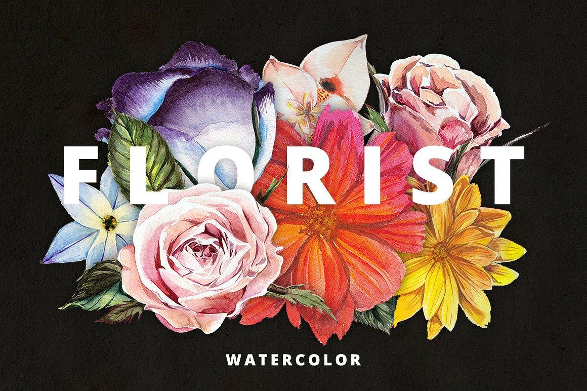 Florist Watercolor Flowers Set1