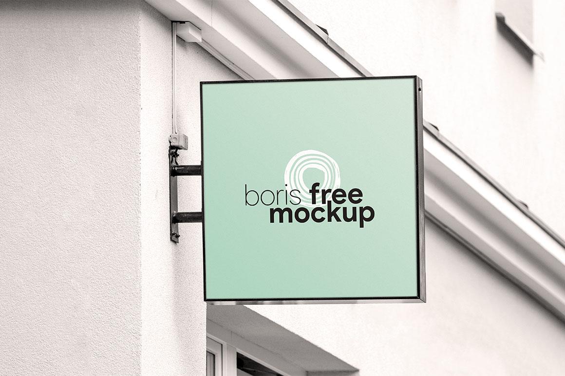 Shop Signage Free Mockup Dealjumbo Com Discounted