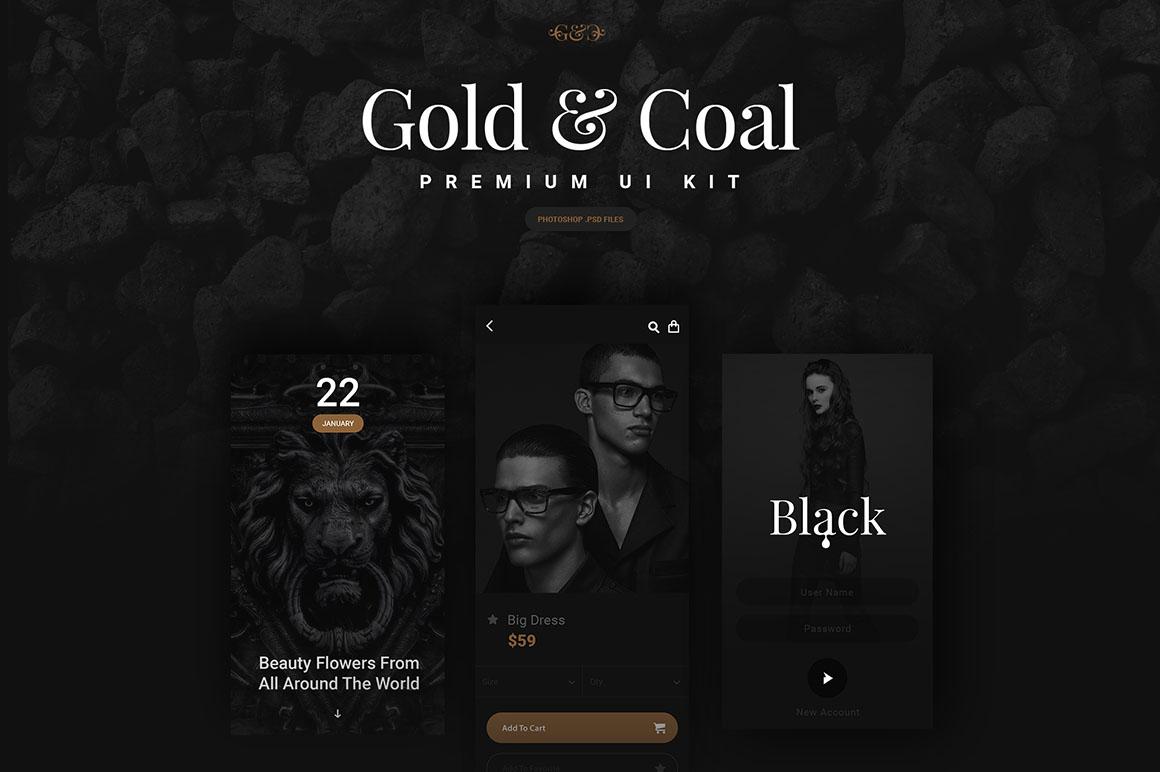 GoldCoalFreeUIKit1