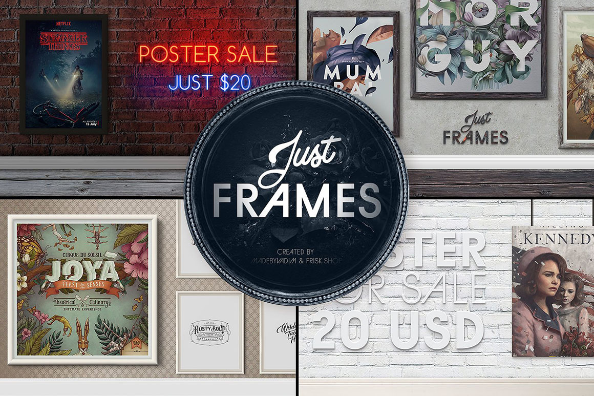 JustFrames1