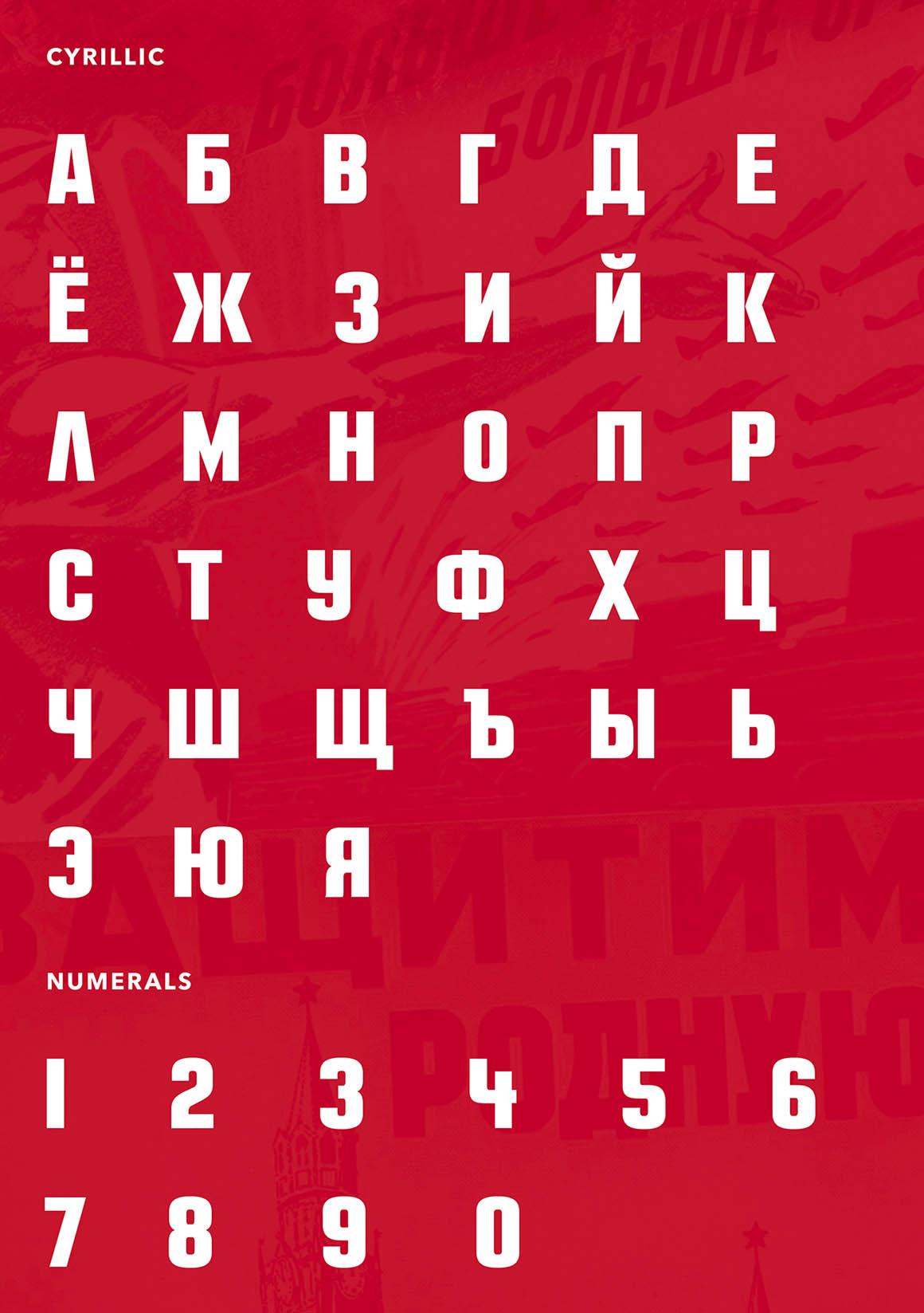 kulag3