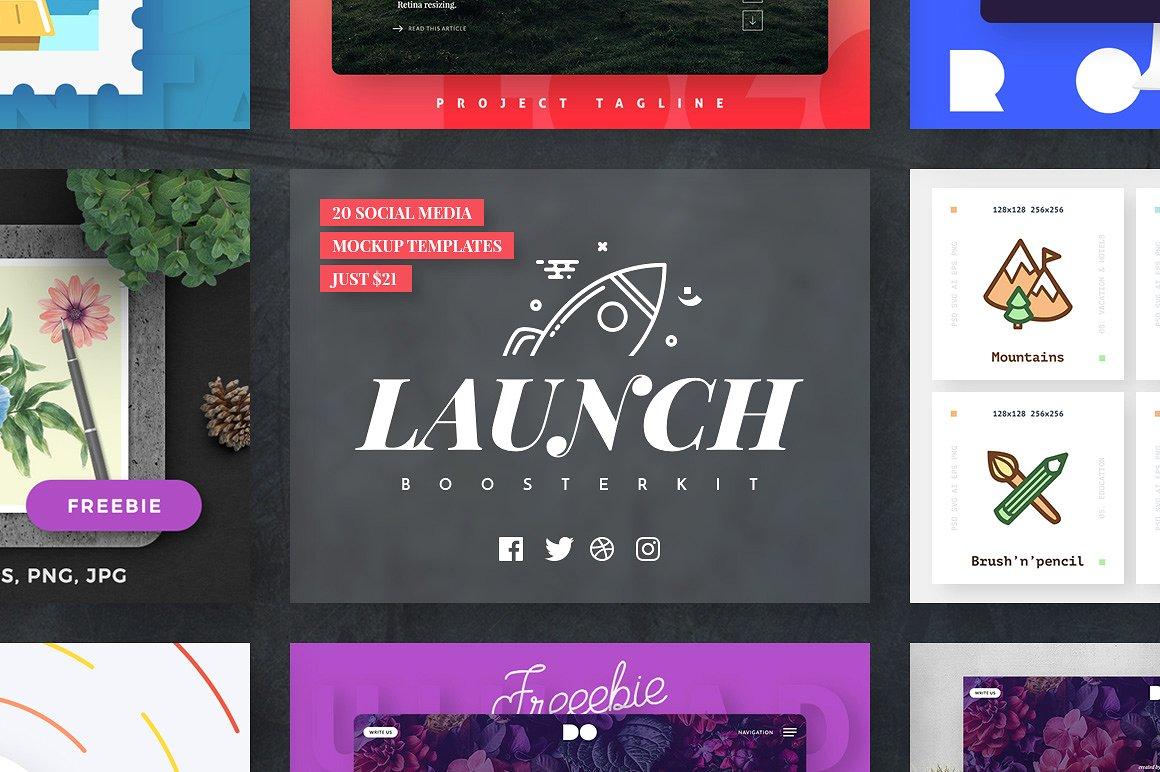 LaunchBoosterKit1