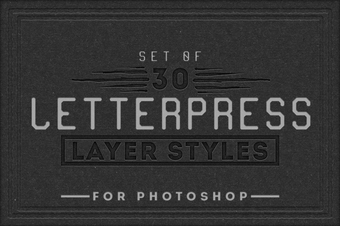 Letterpress Layer Styles Photoshop 1