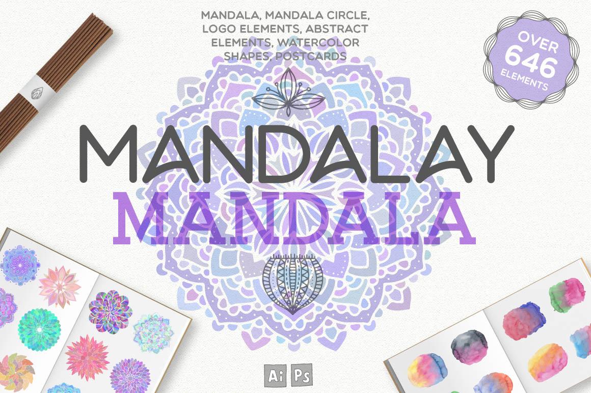 Mandalay-Mandala-first-image