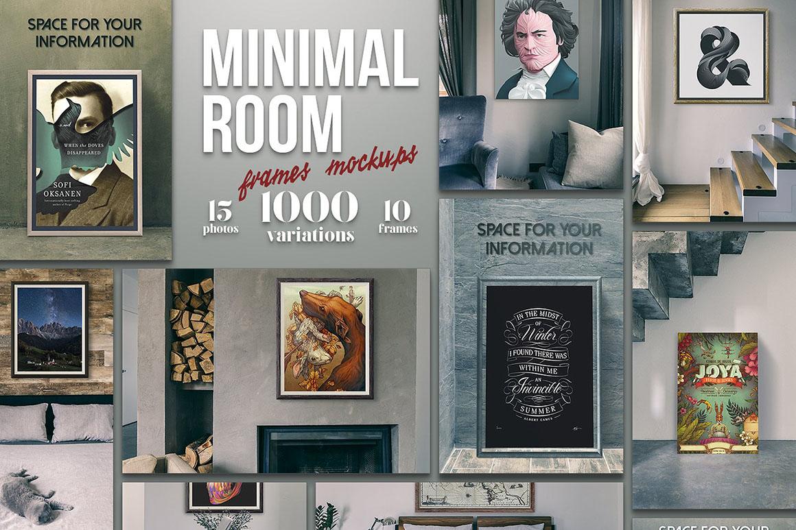 MinimalRoomFrames1