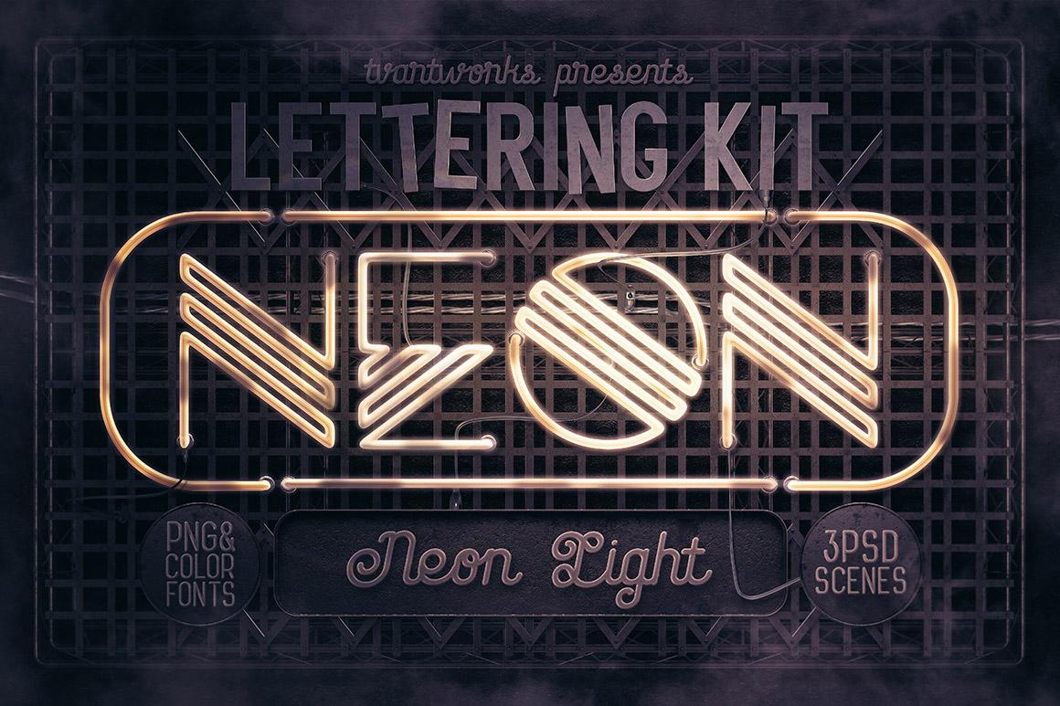 Neon Light Lettering Kit - $9