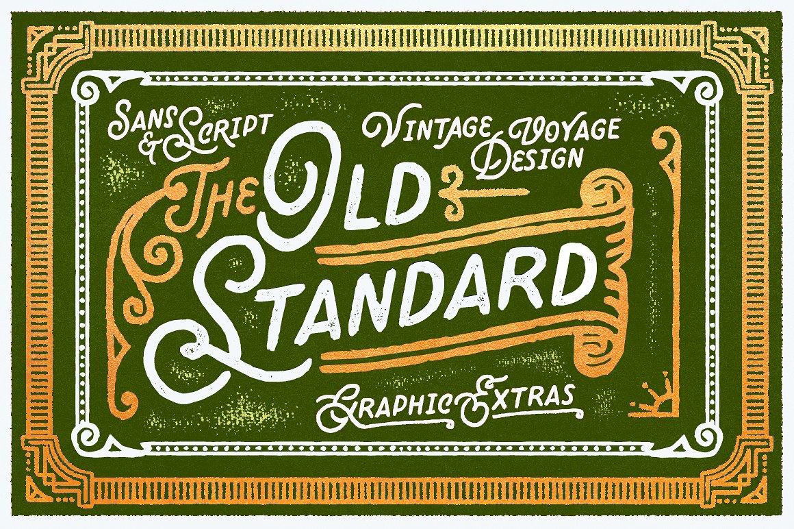 OldStandard1