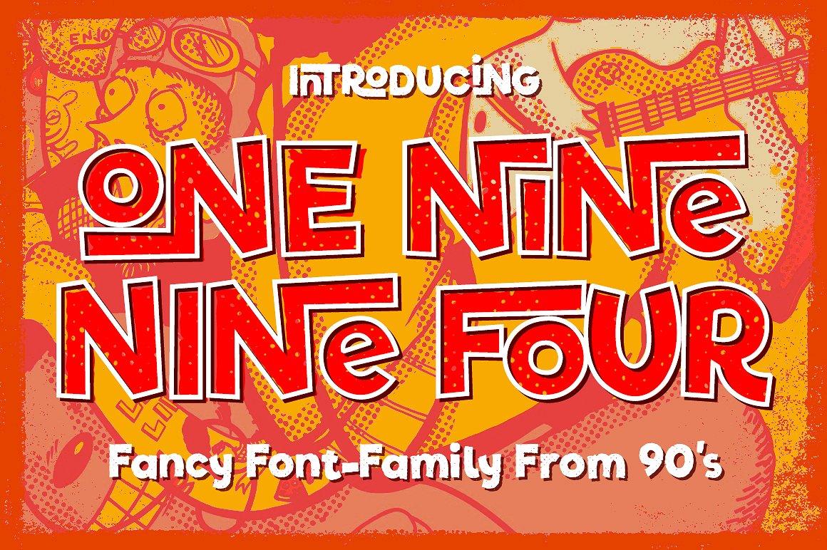 OneNineNineFour1