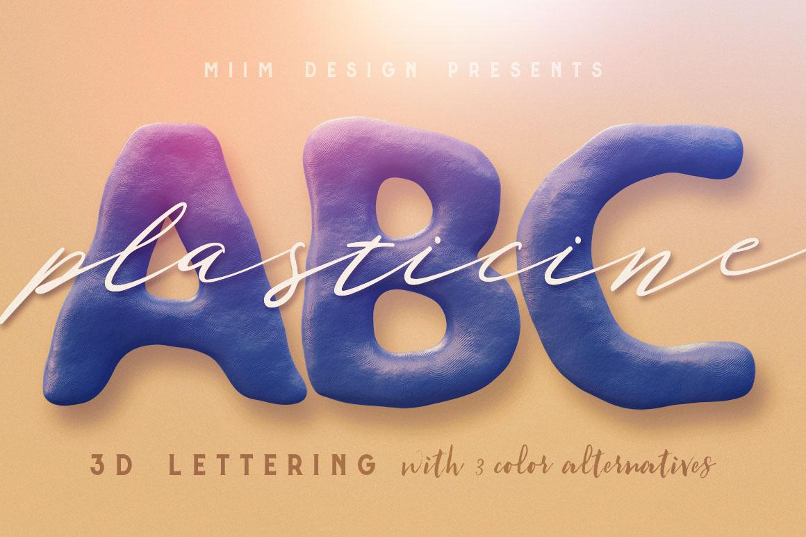 Plasticine-3d-lettering-01