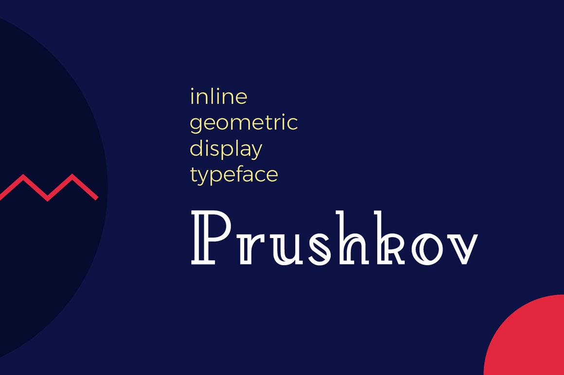 Prushkov1