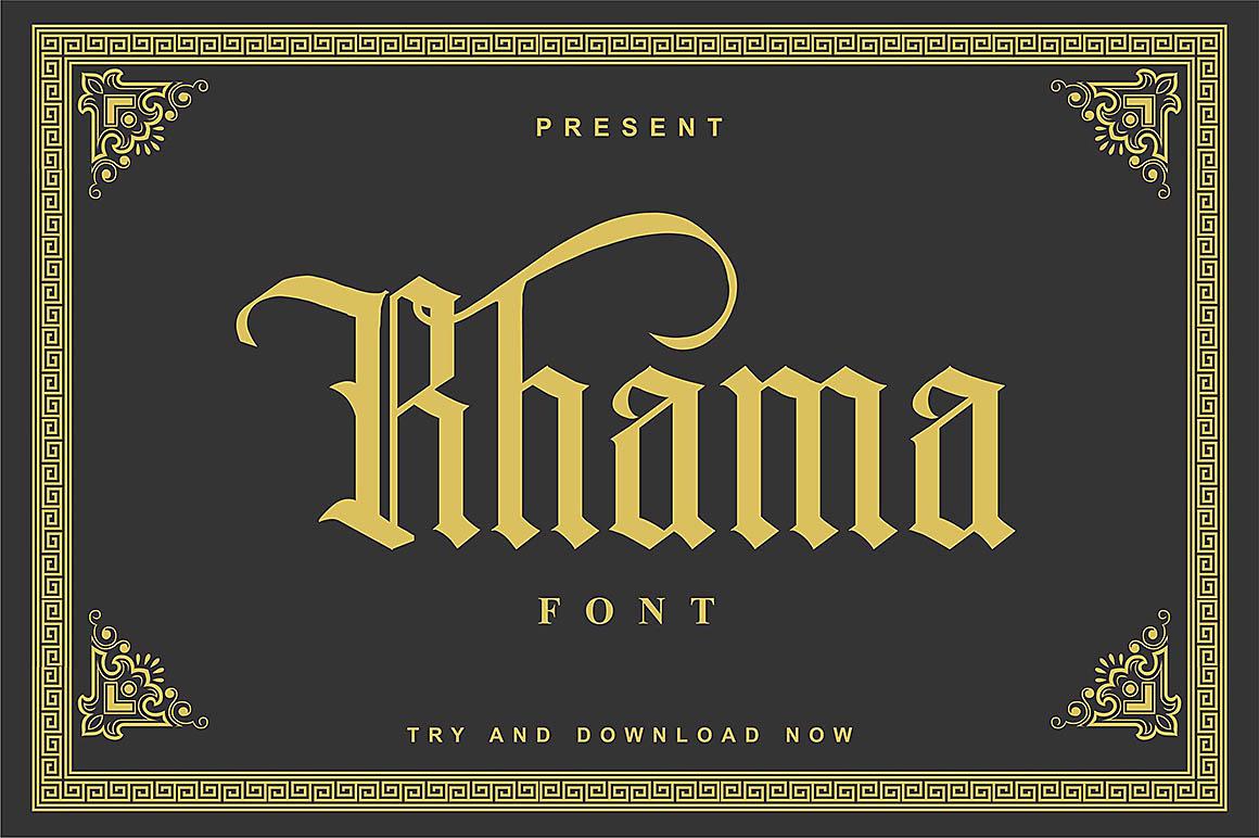 Rhama1