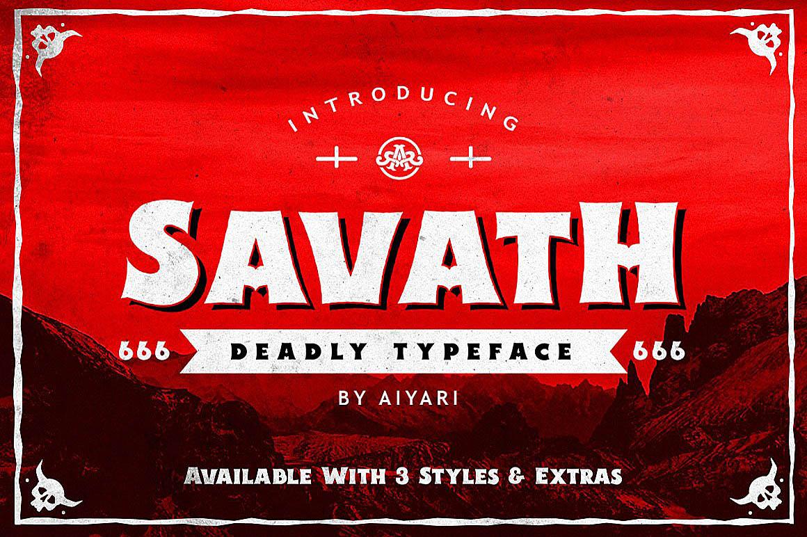 Savath1