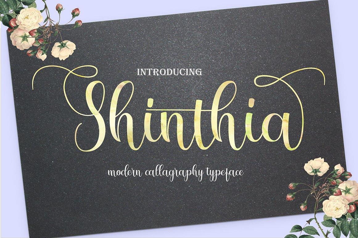 Shinthia1