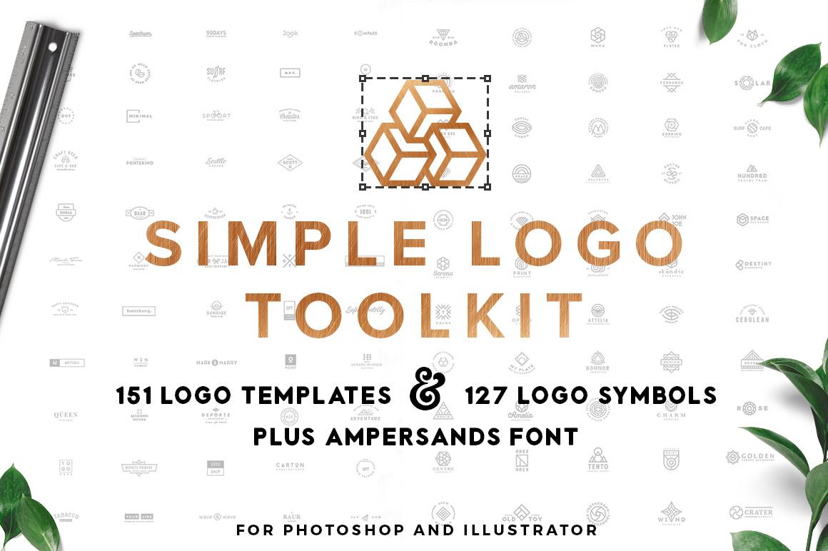 SimpleLogoToolkit