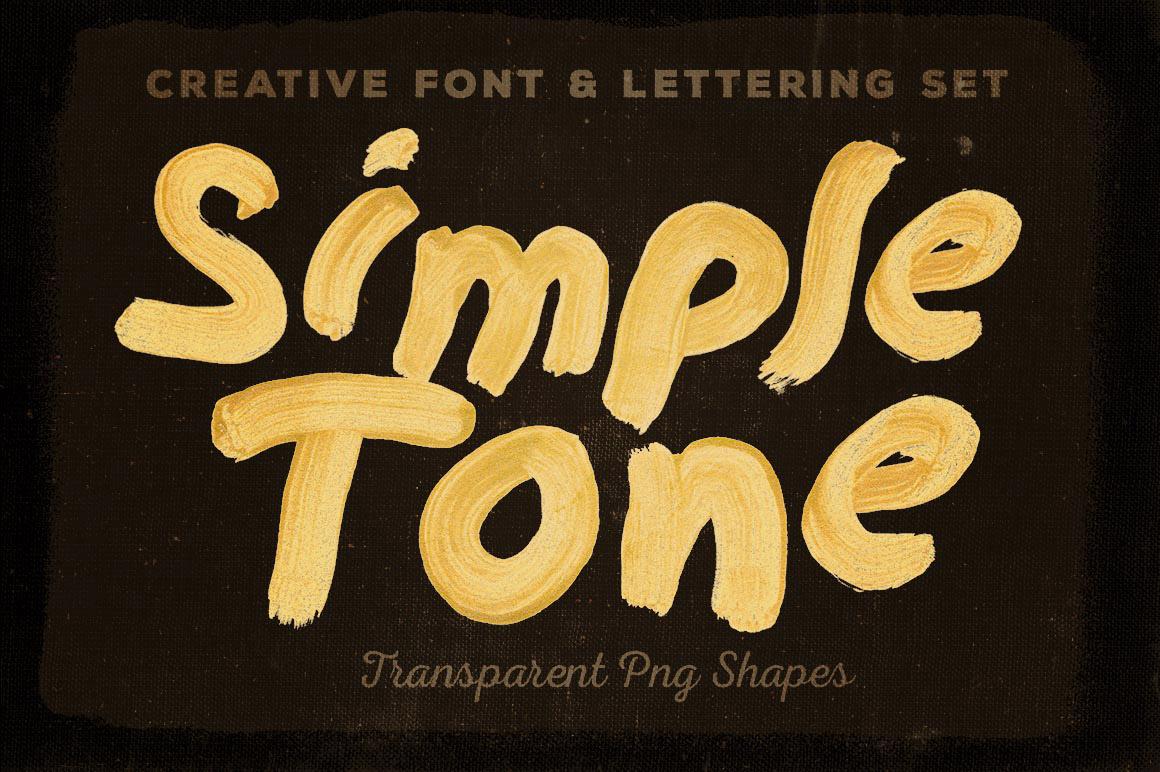 Simpletone1