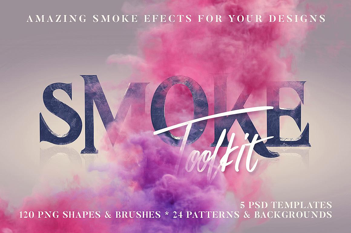 SmokeToolkit0
