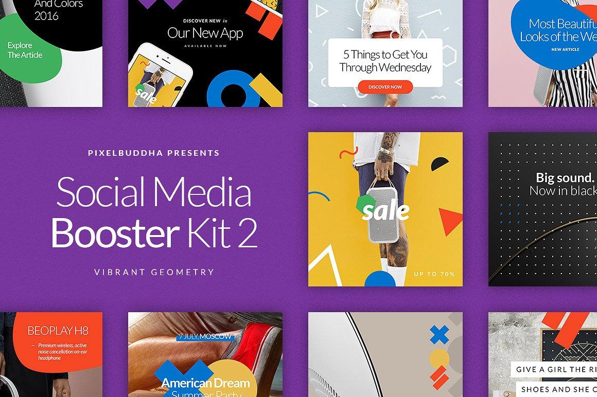 SocialMediaBooster2a