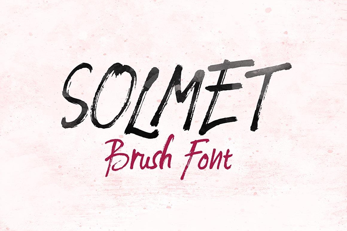 Solmet Brush