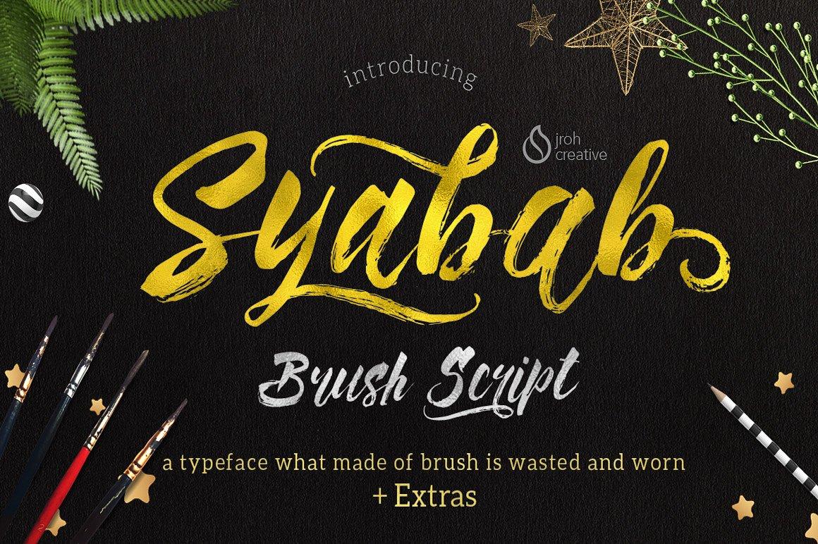 Syabab1