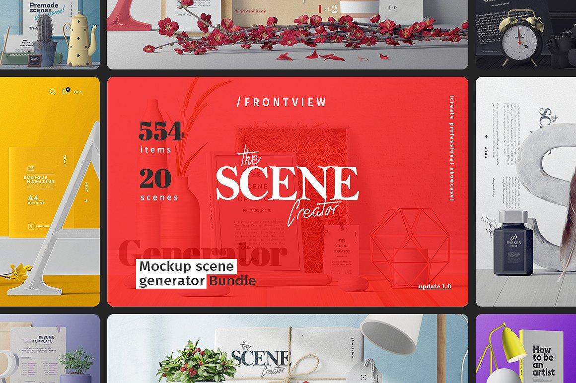 TheSceneCreatorFrontView01