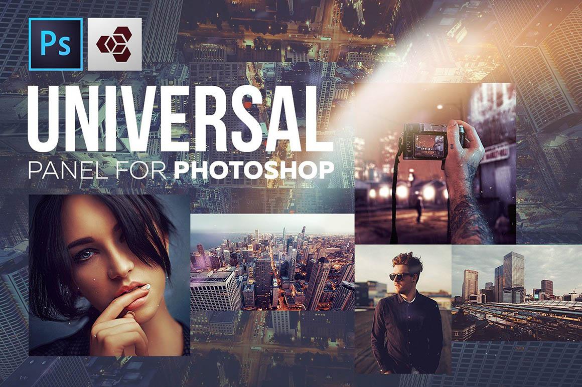 Universal Photoshop Panel 1