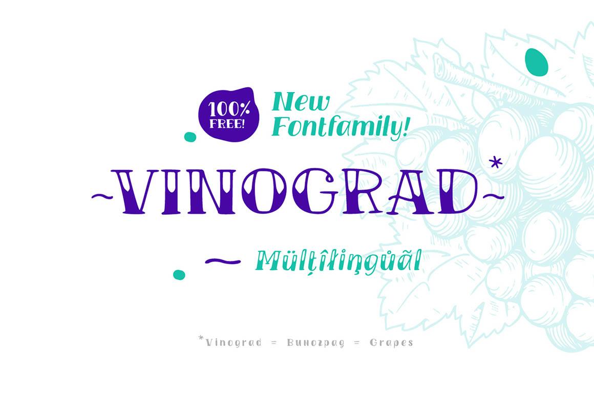 Vinograd1