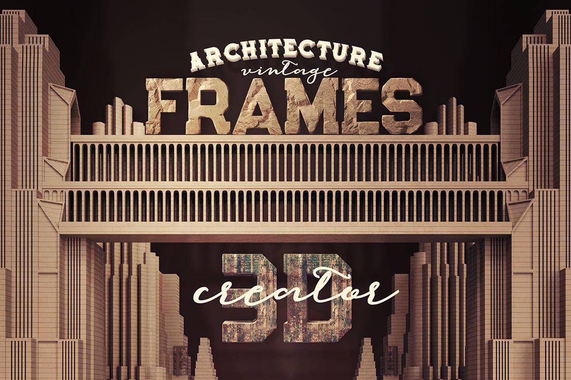 VintageArchitecture3Dframes1