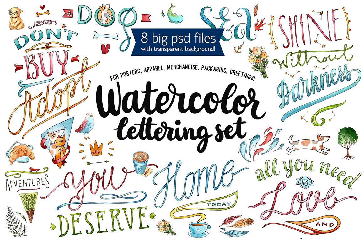 WatercolorLetteringSet1