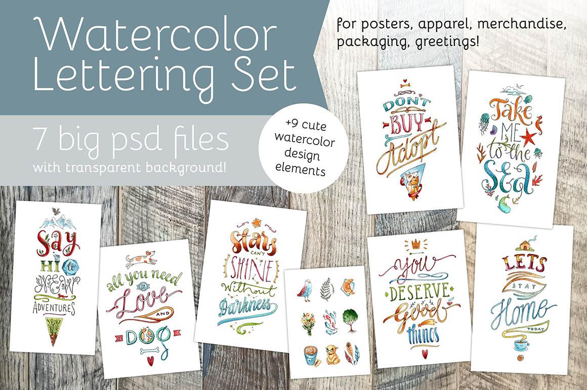 WatercolorLetteringSet2