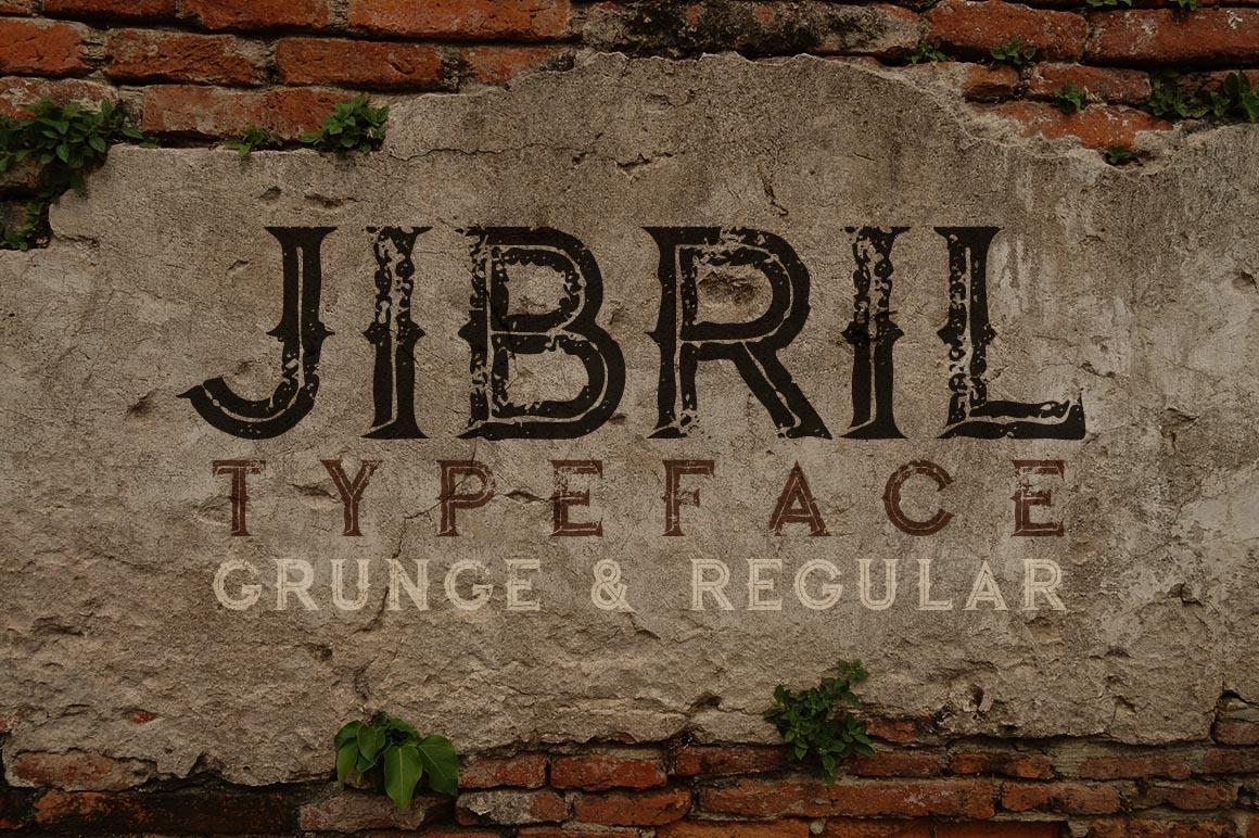 jibril5