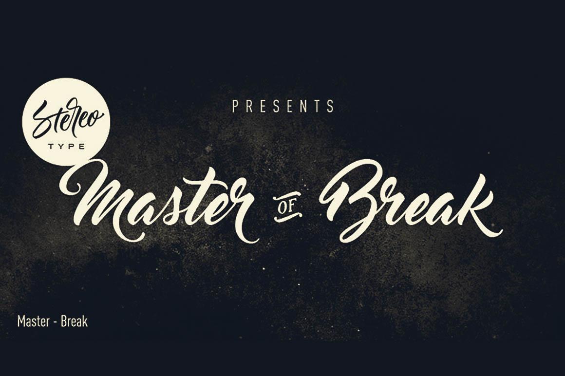 master_of_break0