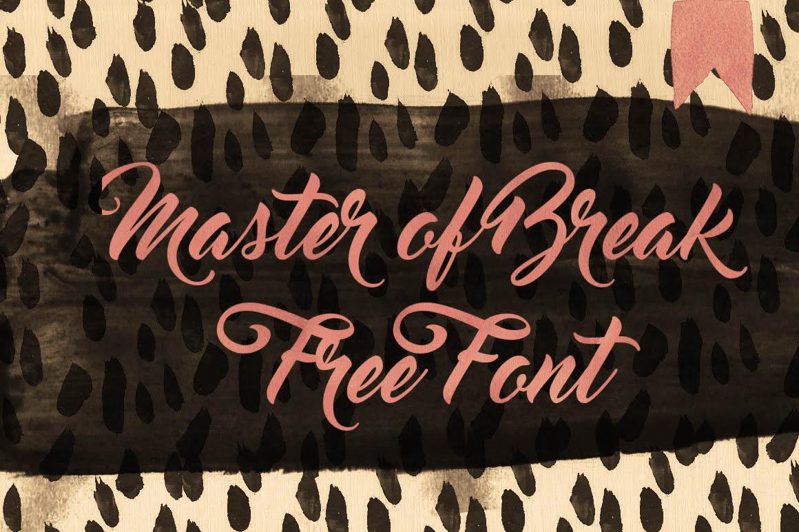 master_of_break1