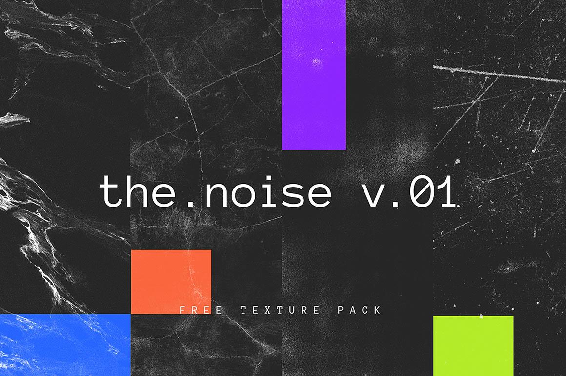 noisetextures1
