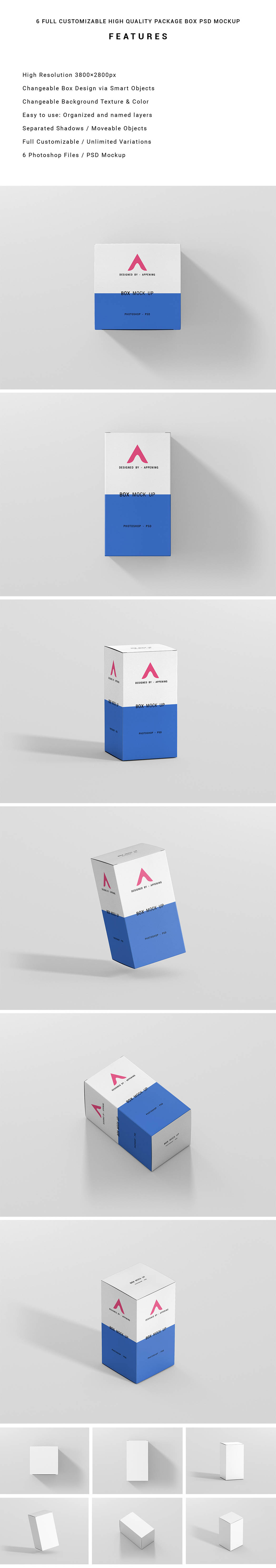rectangle_box_mockup2
