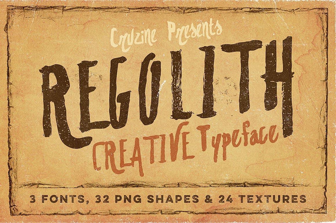 regolith1