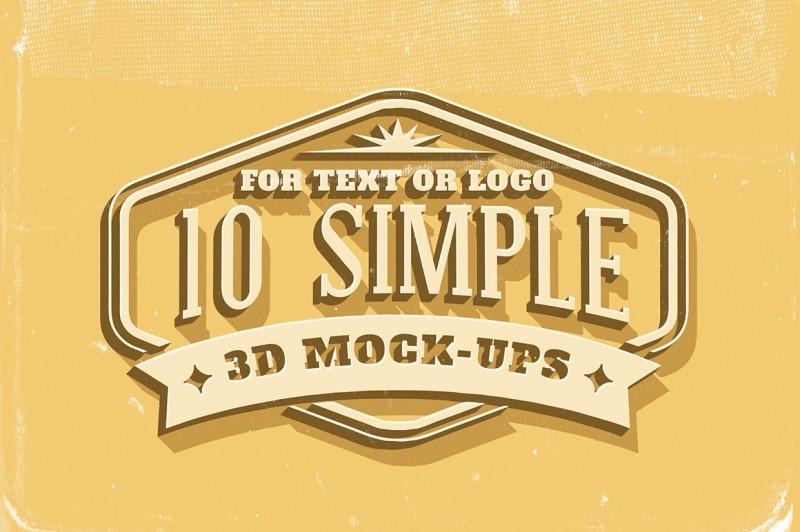 simple3dmock1a