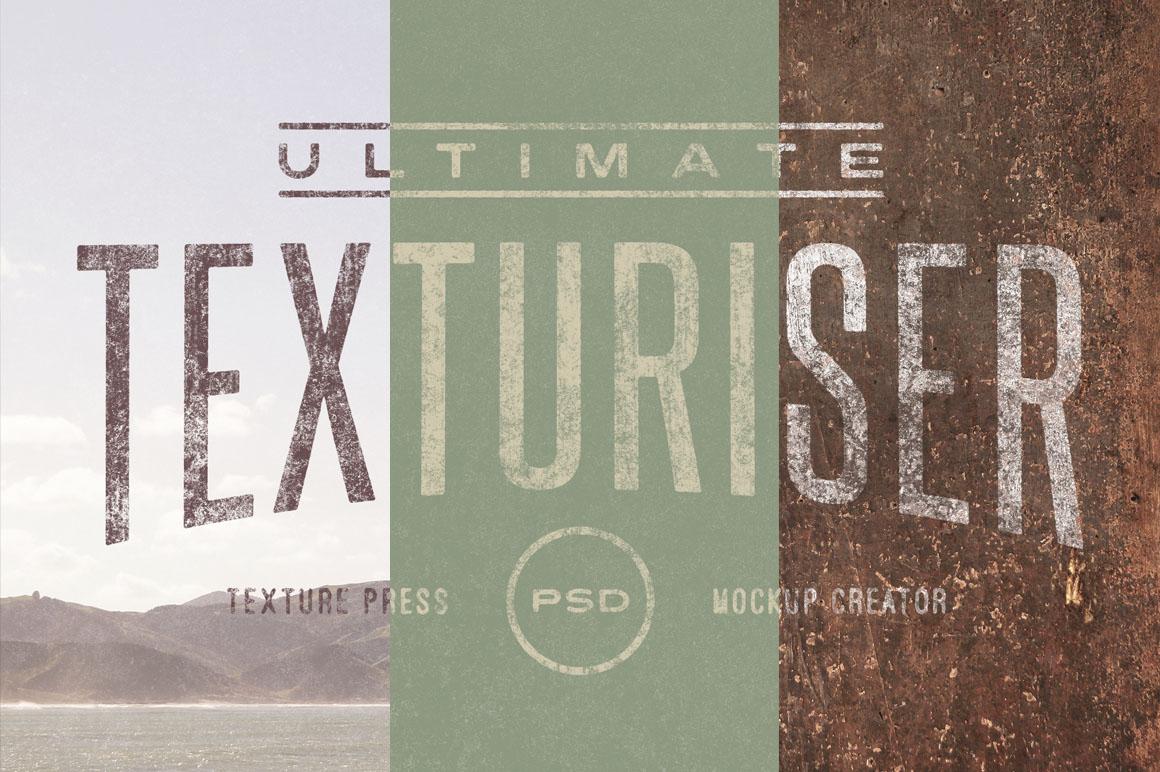 texturiser1